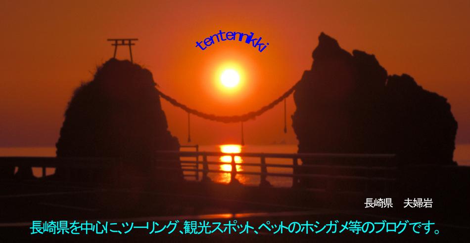 夫婦岩_edited-1.jpg