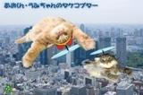 m_tokio1-e4579.jpg